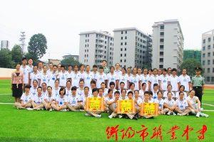 2012新生军训