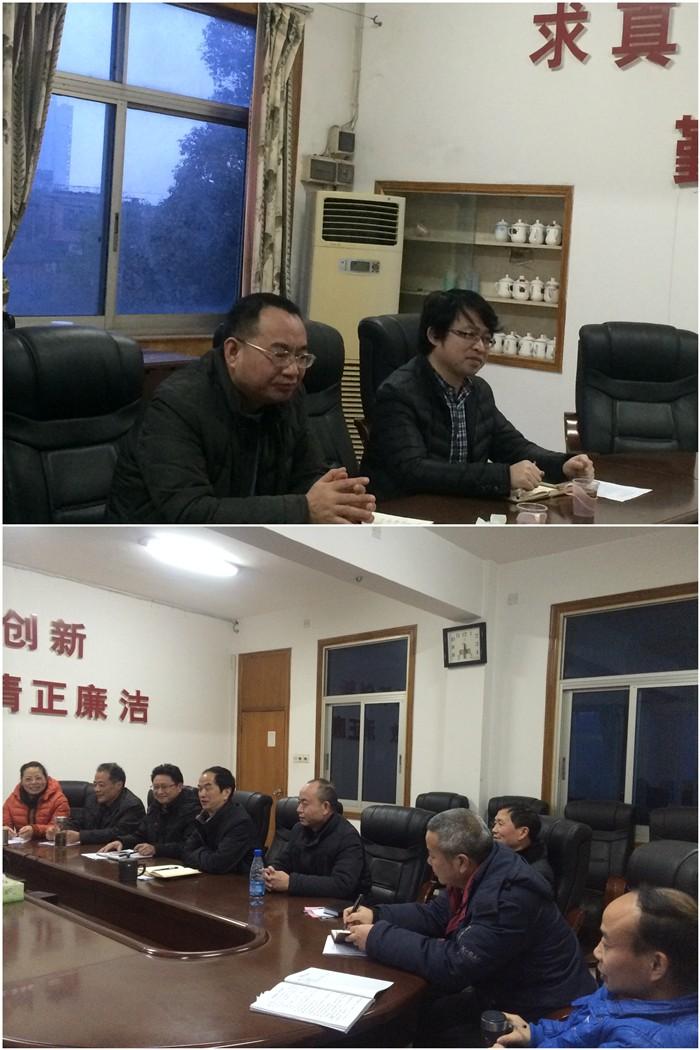 衡阳市职业中等专业学校召开三严三实专题民主生活会