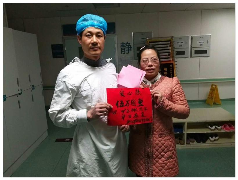 病魔无情・职专有爱――全校师生向旷玉琳同学爱心募捐报道