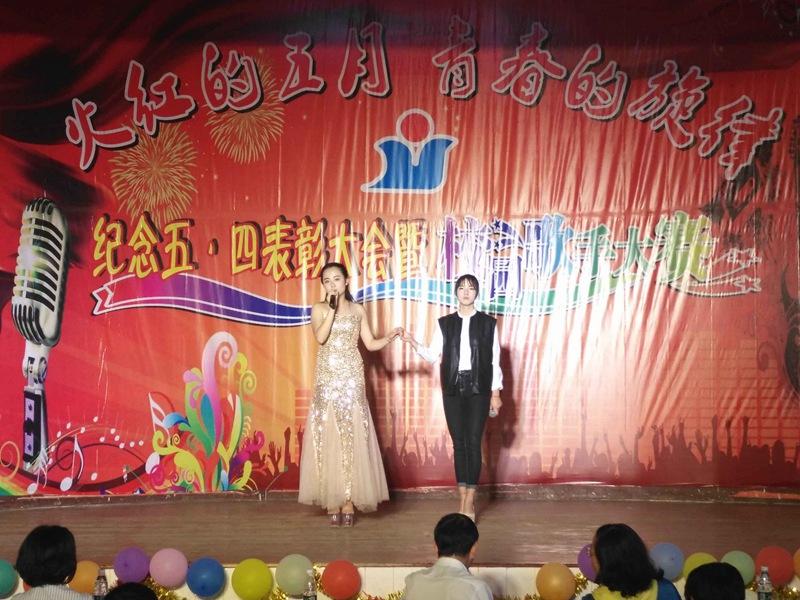 我校隆重举行五四青年节庆祝活动
