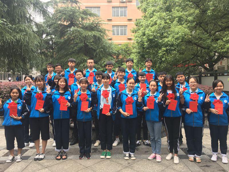 新学期  新目标  新挑战――我校隆重举行2017秋季开学典礼