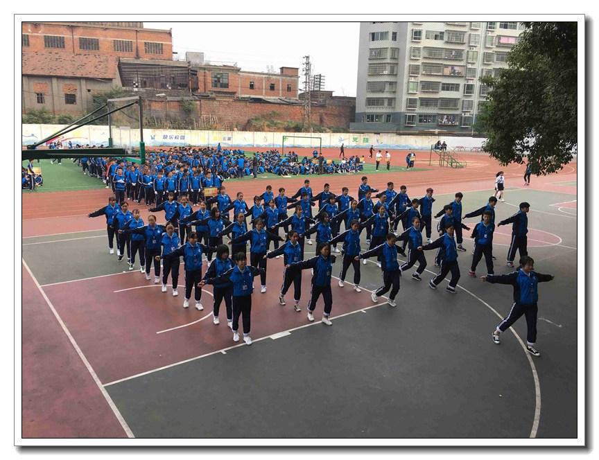 衡阳市职业中专学校第二十届校运会隆重举行