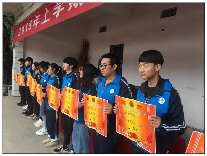 努力奔跑奋力追梦―衡阳市职业中专学校举行2019年春季开学典礼