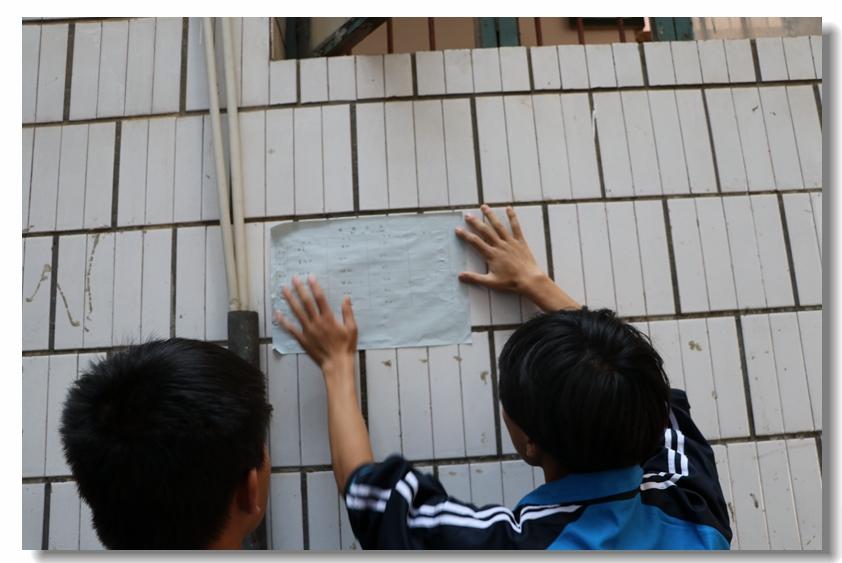 ------衡阳市职业中专学校第二十一届校运会隆重举行