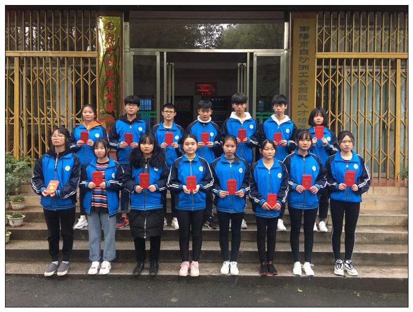 在春天里启航――衡阳市职业中专学雷锋活动月侧记