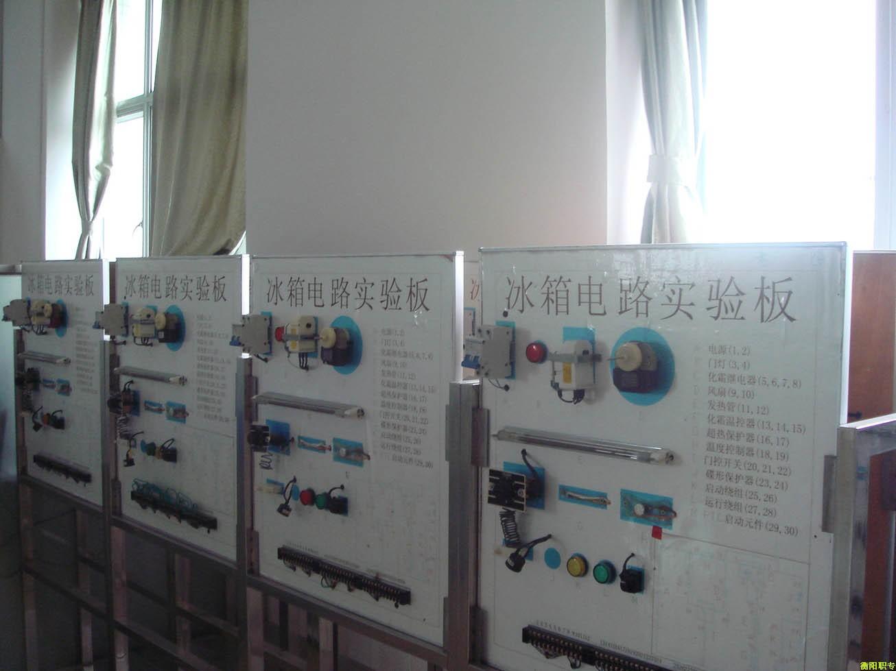 制冷与空调实训室