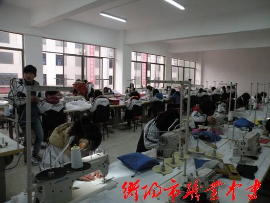 新缝纫实训室
