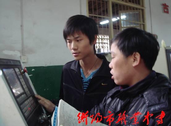 2012技能训练作品展