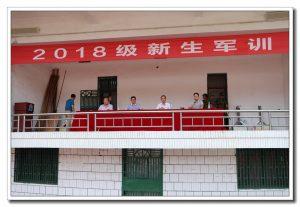 衡阳市职业中专学校2018级新生军训圆满结束