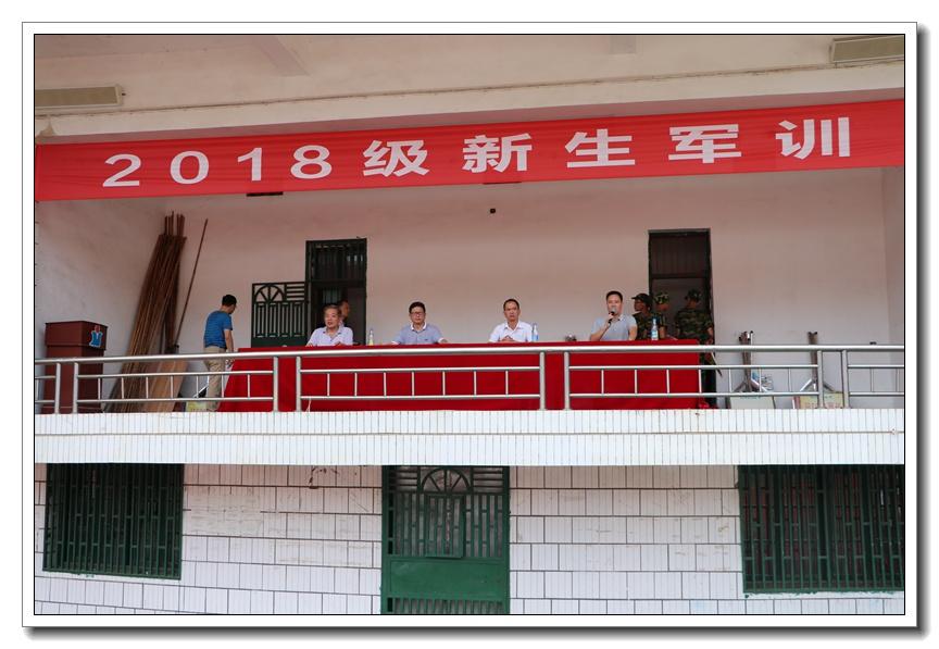 ――衡阳市职业中专学校新生军训圆满结束