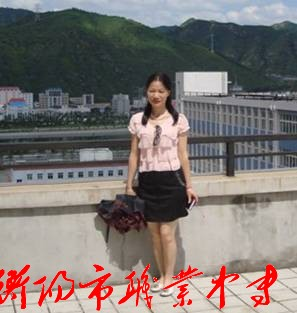 2011年衡阳市师德楷模阳桂香