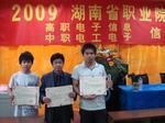 湖南省电子信息技术专业带头人---戴金文