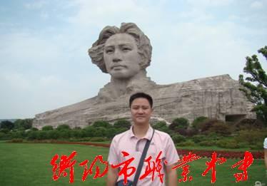 勤劳务实学生科科长蒋湘辉