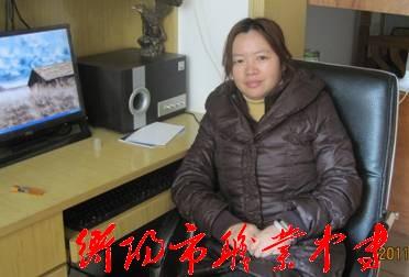 黄晓娣(湖南省服装设计与工艺专业带头人)