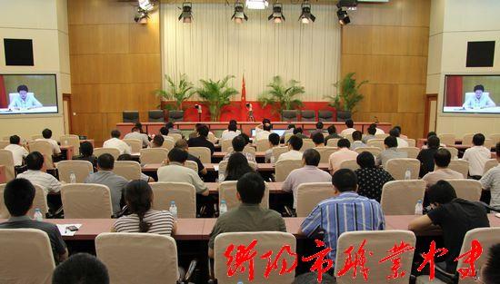 全国教育信息化工作会议召开 湖南经验受大会推介