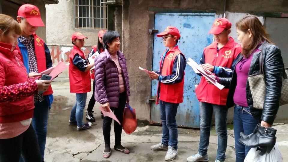 志愿服务进社区,文明城市齐创建