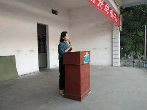 衡阳市职业中等专业学校举行2019年秋季新学期升旗仪式