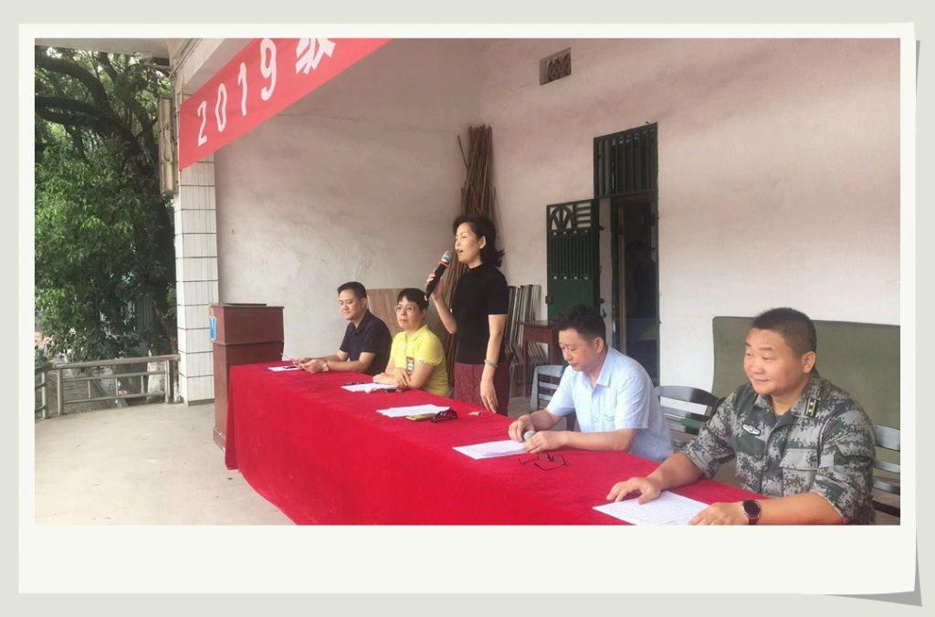 衡阳市职业中等专业学校隆重举行2019级新生军训开营仪式