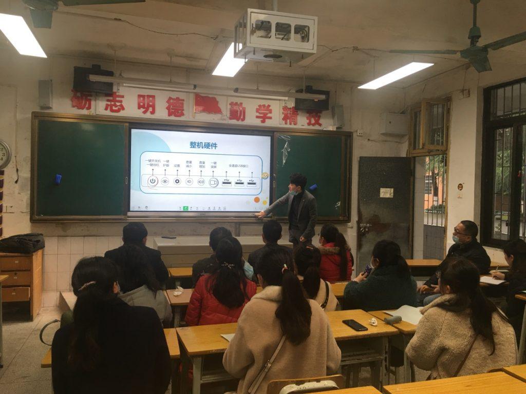 开展多媒体教学设备培训 提升教师教学技能