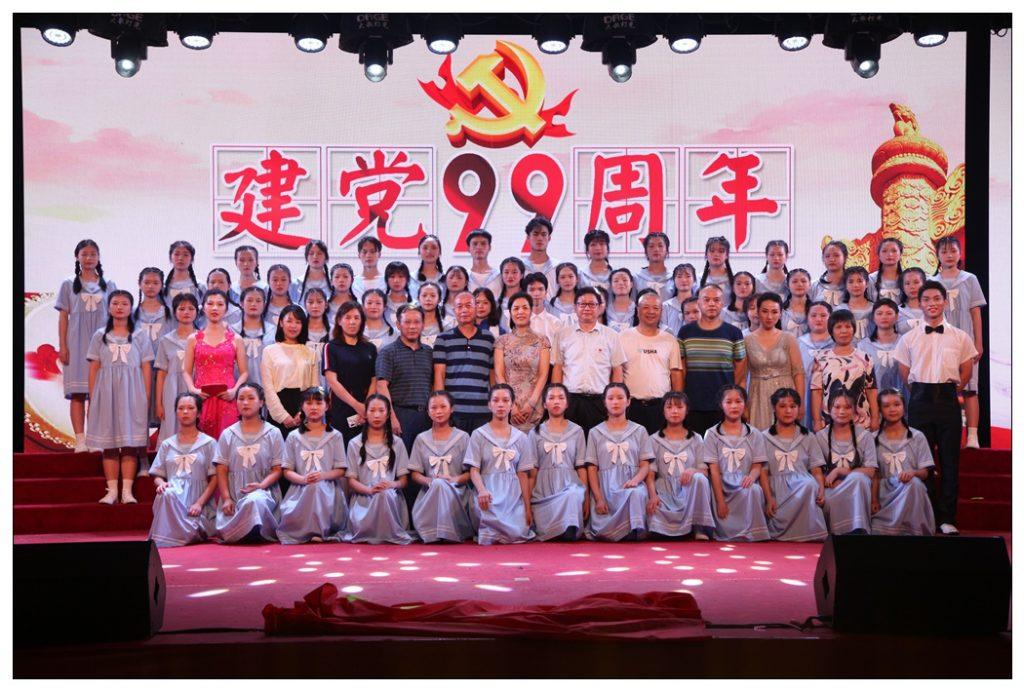 少年工匠心向党,职专学子志凌云 ——衡阳市职业中等专业学校举行纪念建党99周年合唱比赛